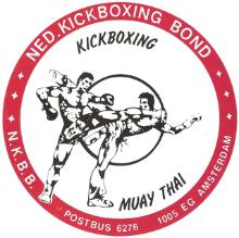 Yamato Gym Kickboxing